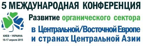 Київ 2015