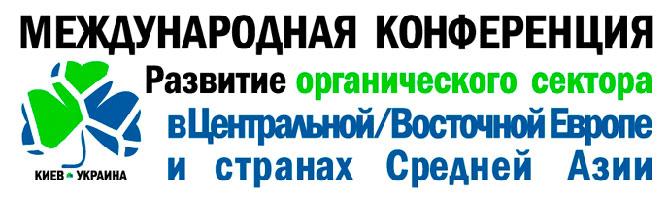 Київ 2008